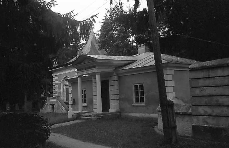 1992 р. Китайський будинок і південний…