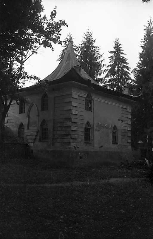 Китайський будинок