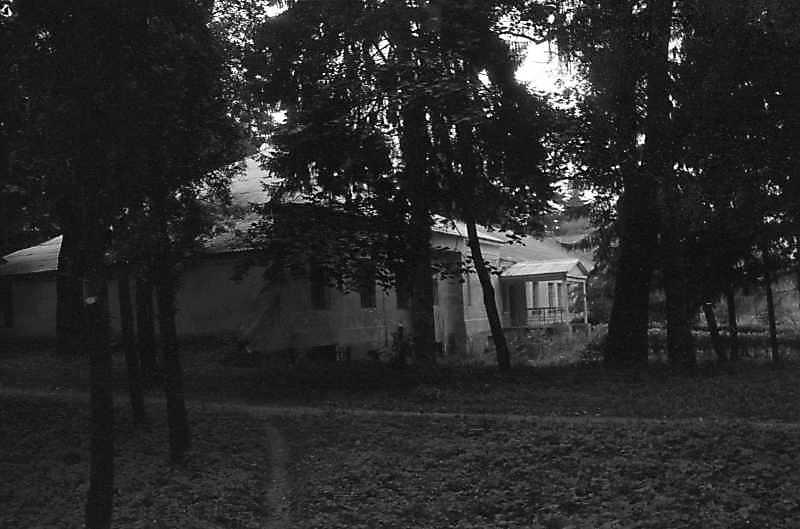 1992 р. Загальний вигляд з південного…