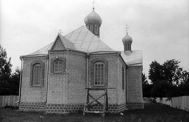 Нова церква