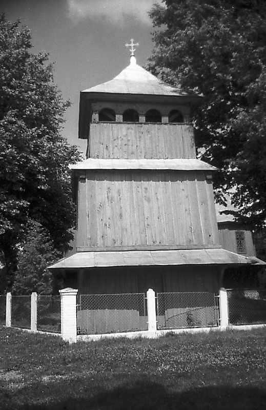 1993 р. Дзвіниця. Вигляд з позиції С3