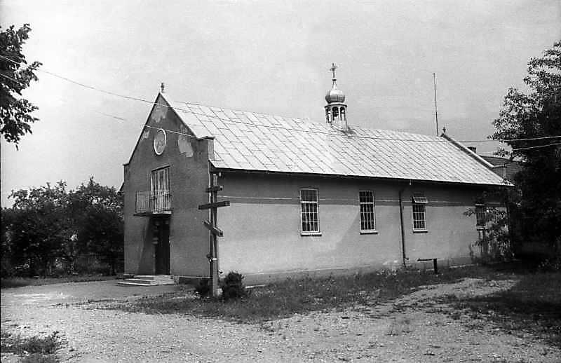 1993 р. Стара церква. Вигляд з…