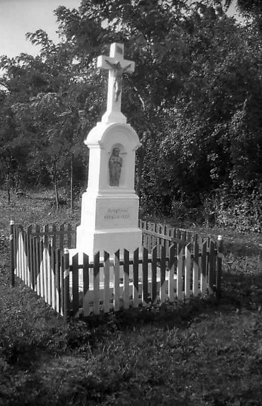 Хрест в пам'ять коляди 1933 р.