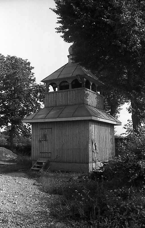 1993 р. Дзвіниця. Вигляд з північного заходу