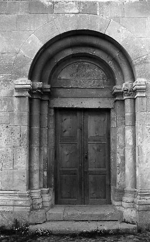 Південний портал