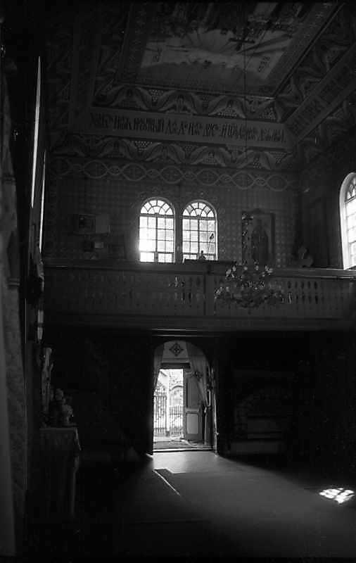 1993 р. Інтер'єр церкви з видом на хори