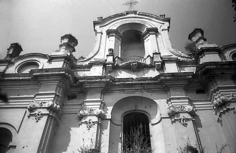 1993 р. Верхня частина головного…