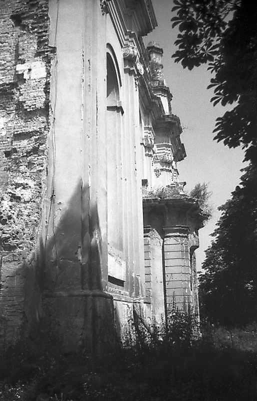1993 р. Головний фасад. Вигляд з півдня