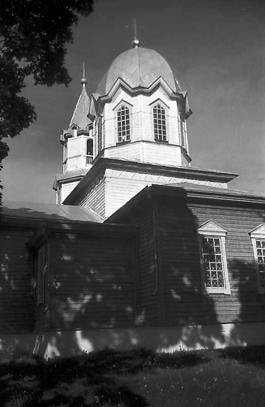 1993 р. Вигляд з південного сходу
