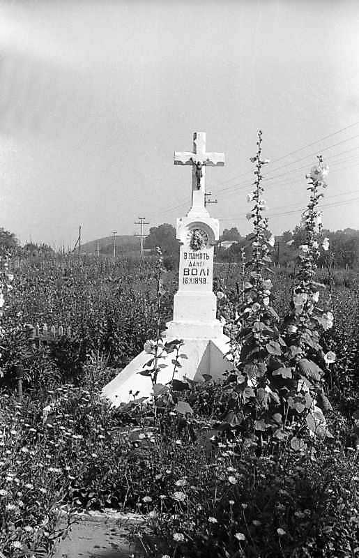 Хрест на пам'ять про знесення панщини…