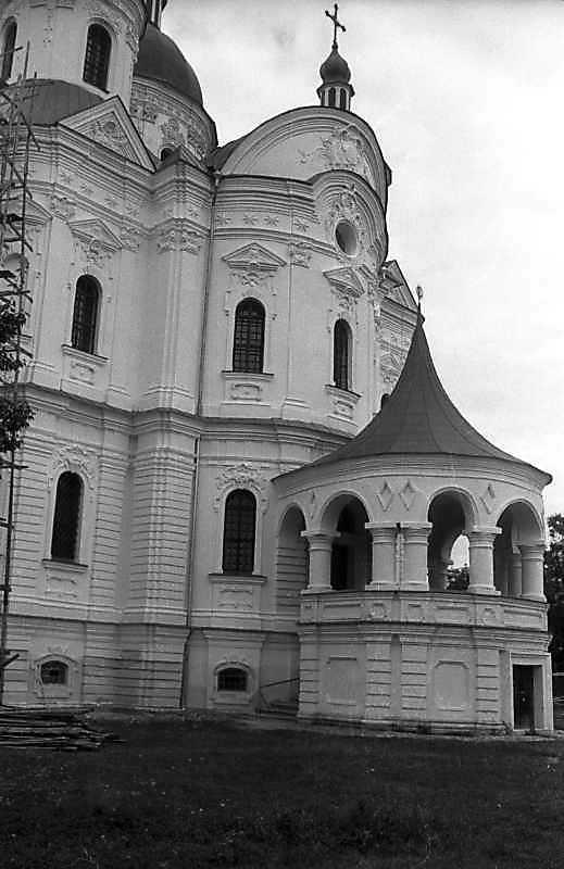1994 р. Чільний фасад. Вигляд з…