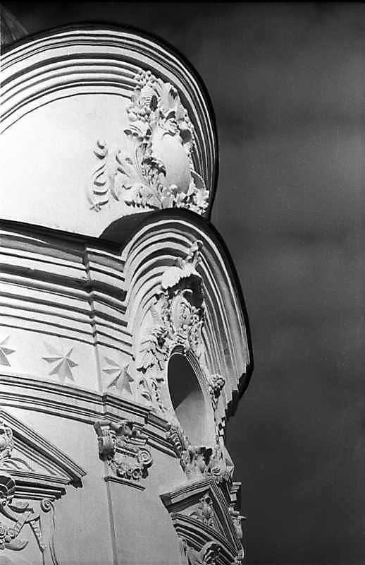 1994 р. Фронтон вівтарної конхи. Вигляд з позиції А2