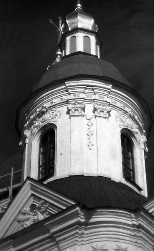 Південний купол