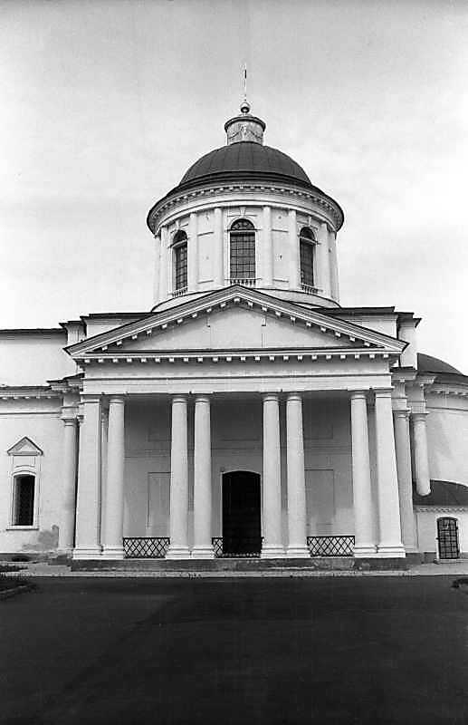1994 р. Нава. Вигляд з півдня