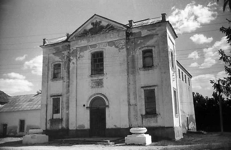 1995 р. Костел. Вигляд зі сходу