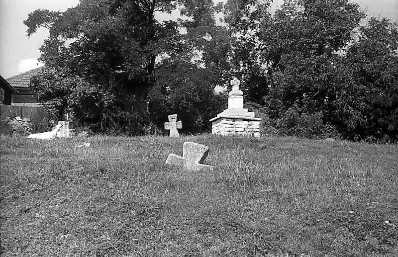 1995 р. Старий цвинтар