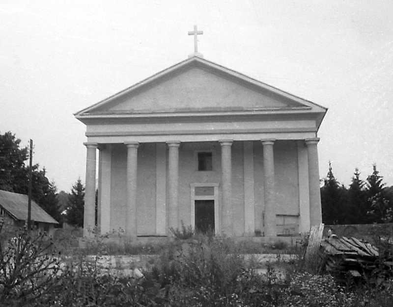 Костел Благовіщення