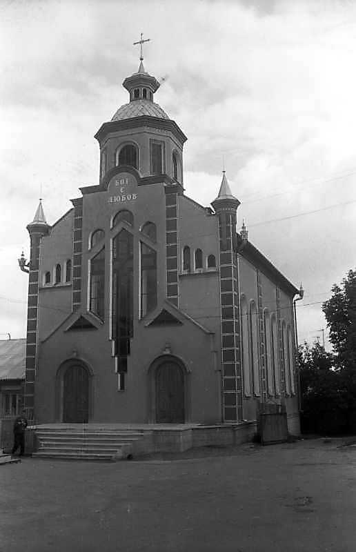 Кірха лютеранська