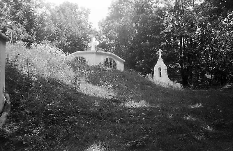 1996 р. Склеп. Вигляд з південного заходу