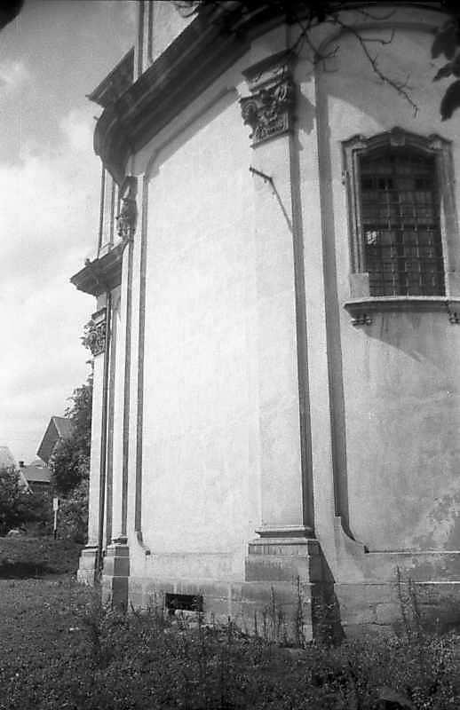 1996 р. Вівтар. Фрагмент. Вигляд з позиції А1