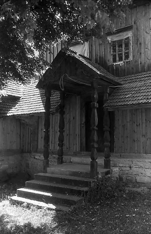 1996 р. Північні двері
