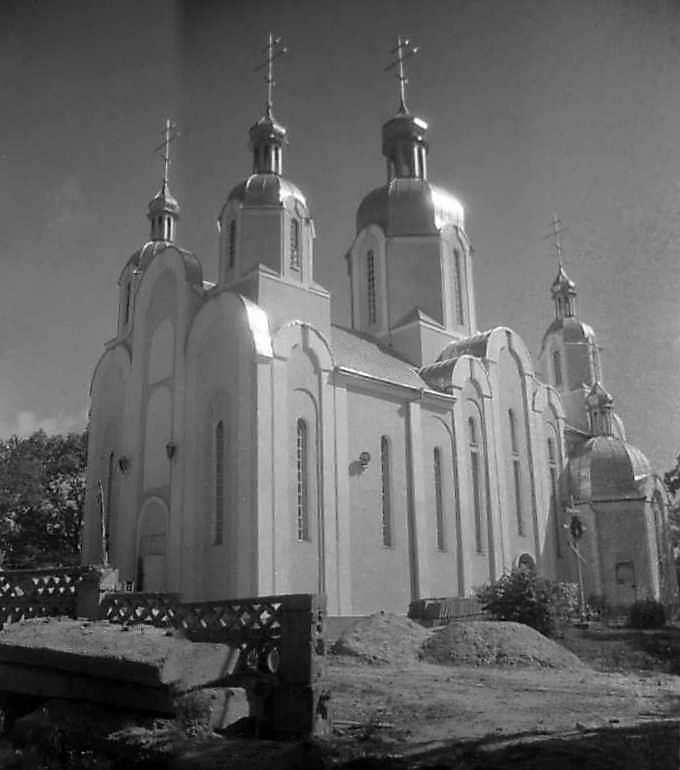 Церква (нова)