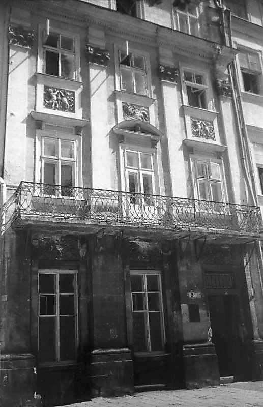 1997 р. Головний фасад