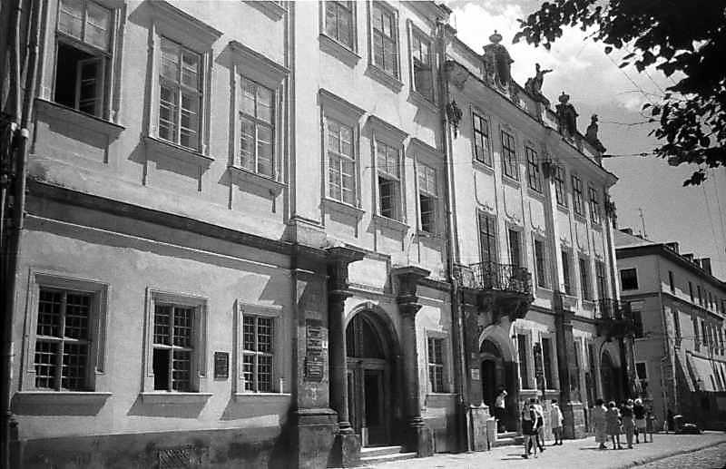 1997 р. Будинки № 8 – 10. Вигляд з…