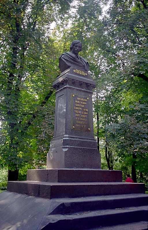 Пам'ятник М. Гоголю