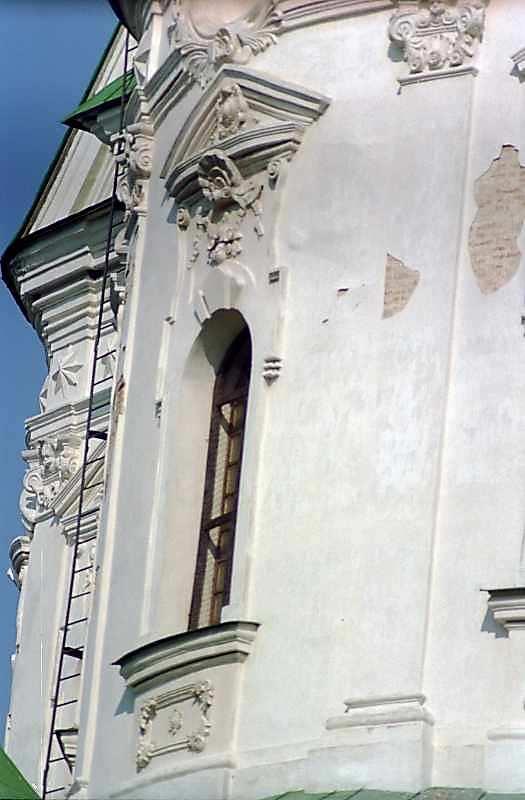 Центральне вікно південної конхи
