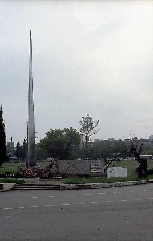 Пам'ятник радянським воїнам-визволителям