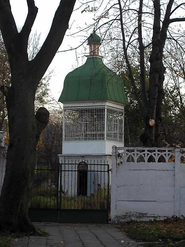 2004 р. Нова дзвіниця