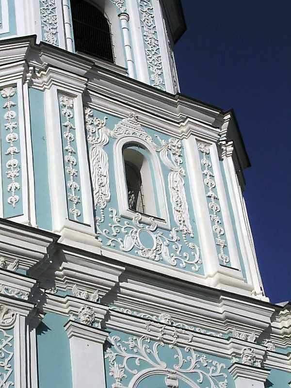 2004 р. Південно-східний фасад 3-го…