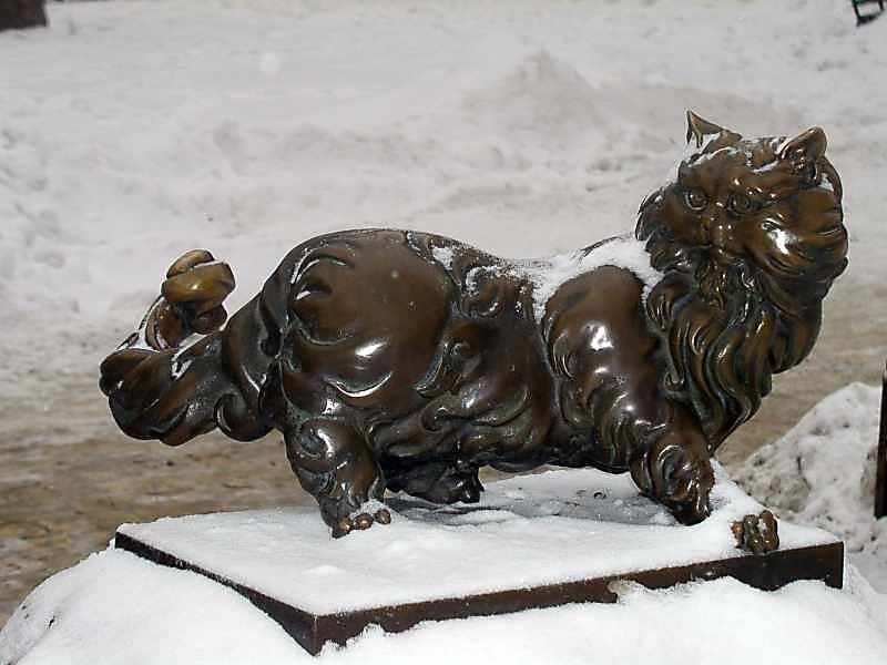 2005 р. Кіт. Паркова скульптура у…