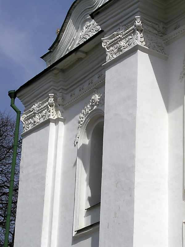 2005 р. Західний фасад. Північне прясло. Вікно 2-го ярусу. Вигляд з південного заходу