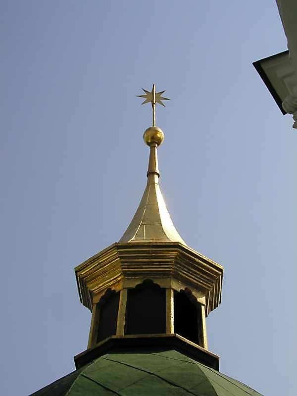 2005 р. Зірка над східним куполом…