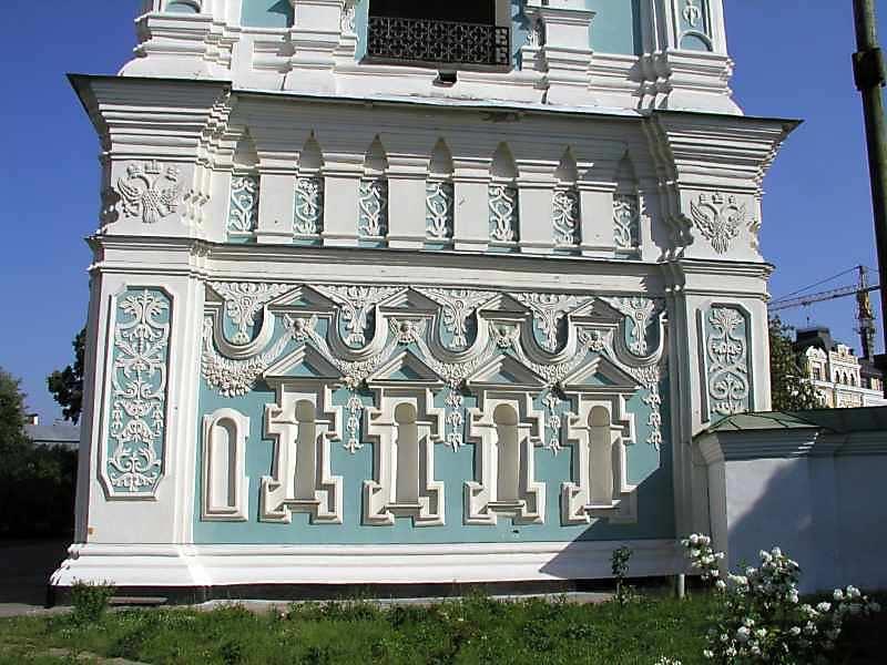 2005 р. Південно-східний фасад 1-го…