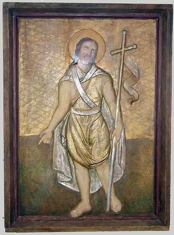 Св.Іоан Предтеча. 19 ст. Дерево, олія, різьблення