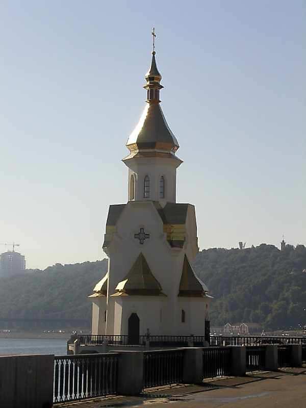 Каплиця св.Миколи на Дніпрі