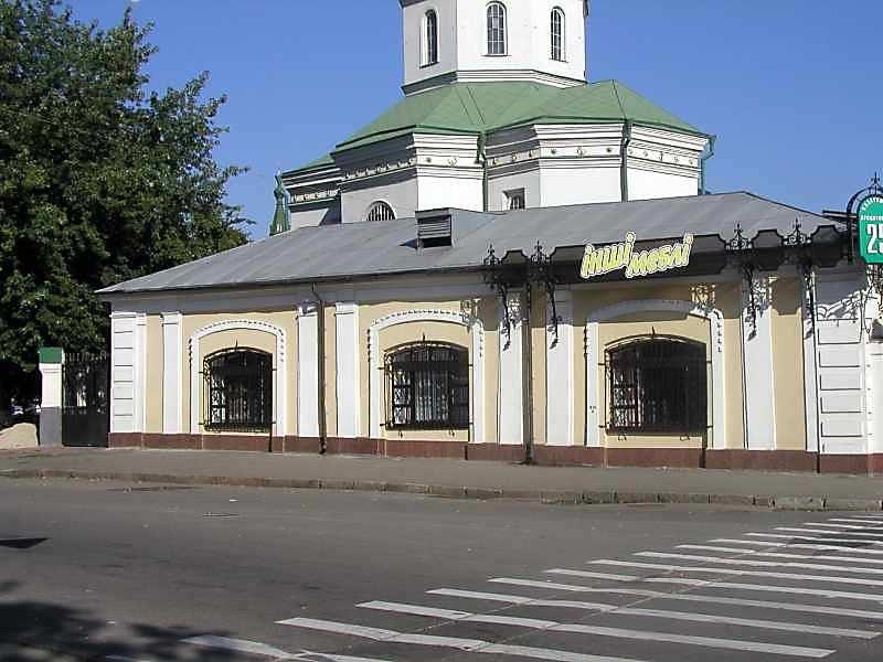 2005 р. Фасад по вул.Іллінській