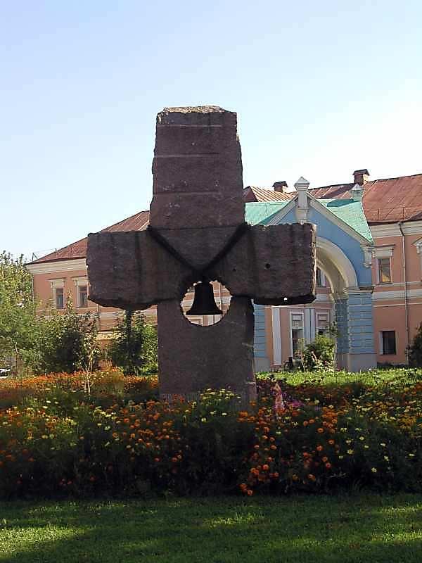 2005 р. Пам'ятний знак церквам,…