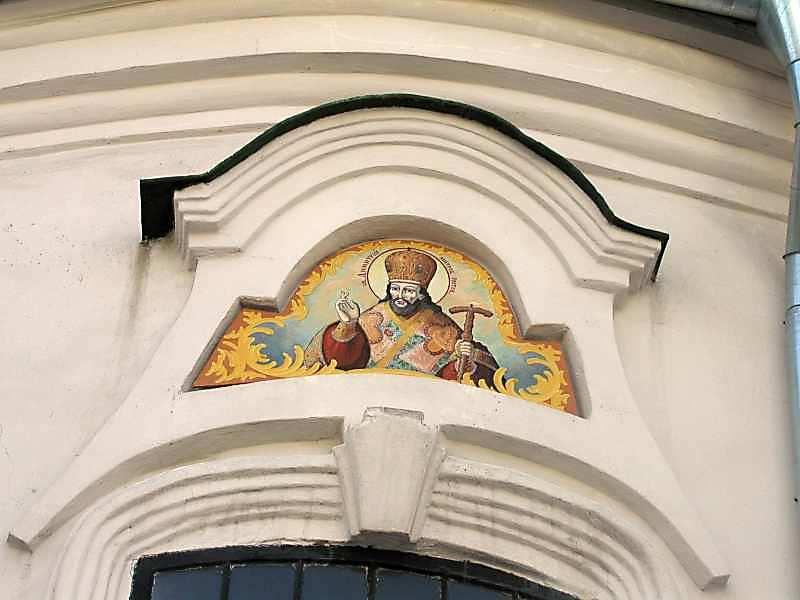 Св.Димитрій Ростовський. Розпис ніші…