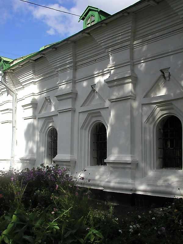 2005 р. Фрагмент південного фасаду.…