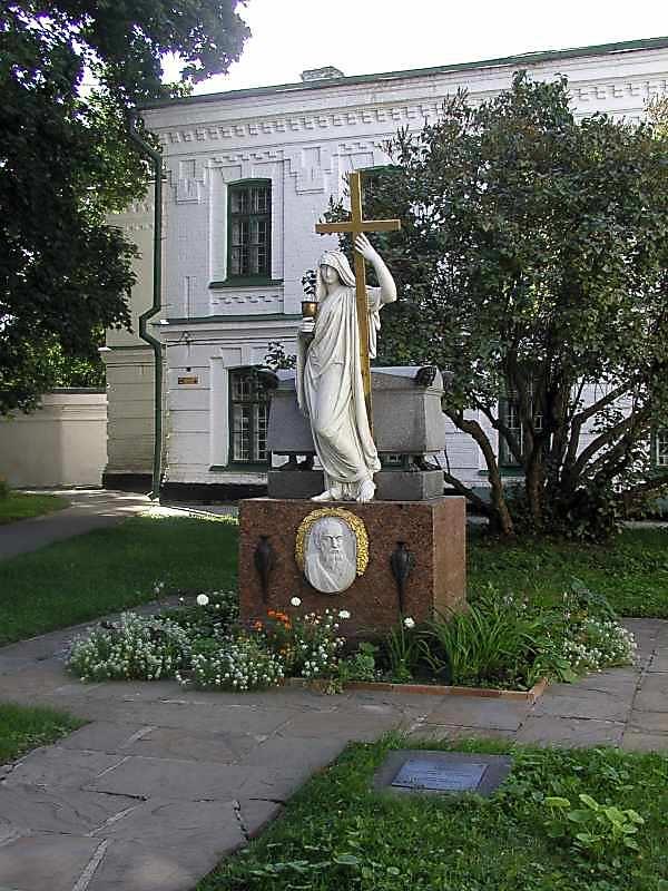 Надгробок О.Іпсіланті у…