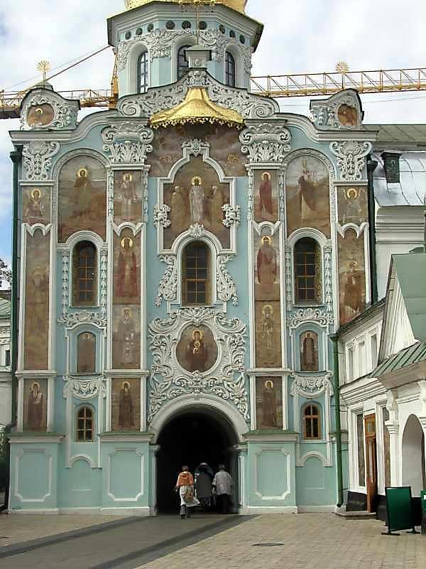 2005 р. Східний фасад. Вигляд зі сходу