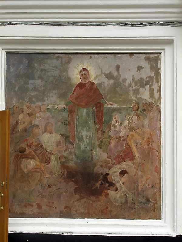 2005 р. Бог усіх скорбящих радість