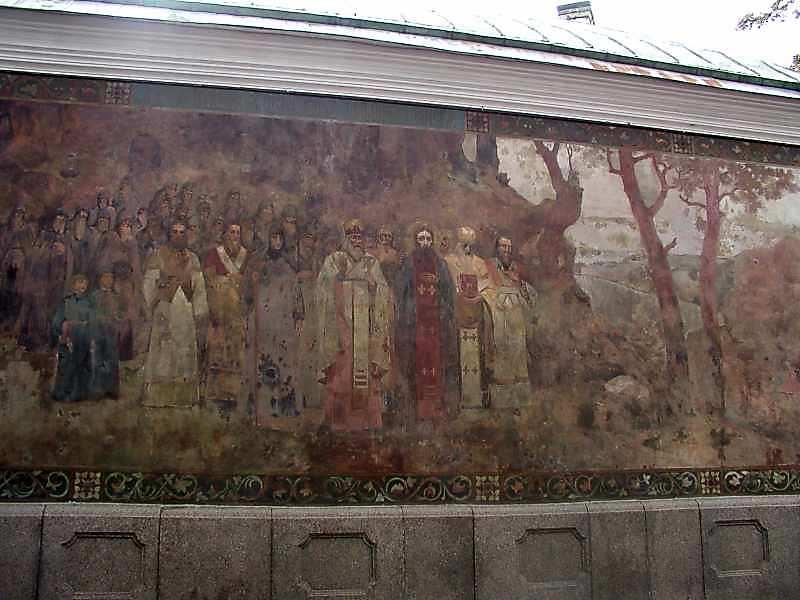 Стінопис південної стіни курдонеру