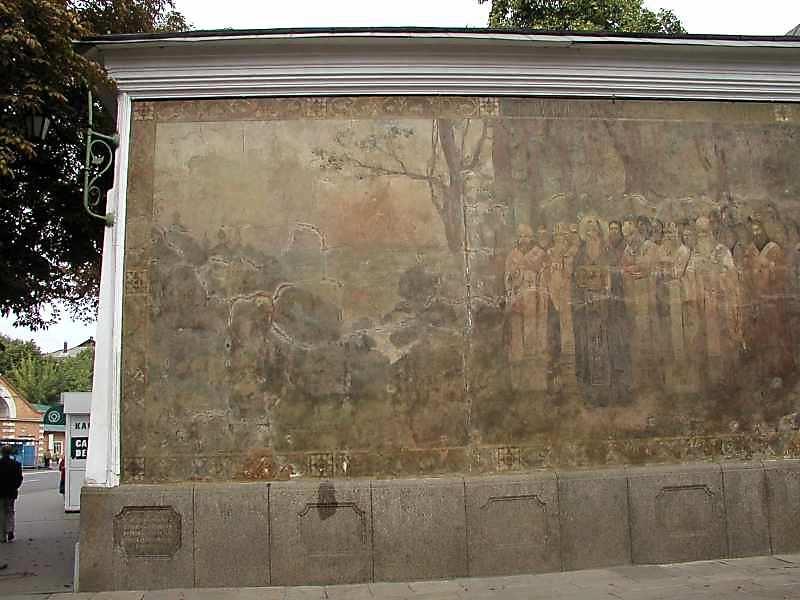 Стінопис північної стіни курдонеру
