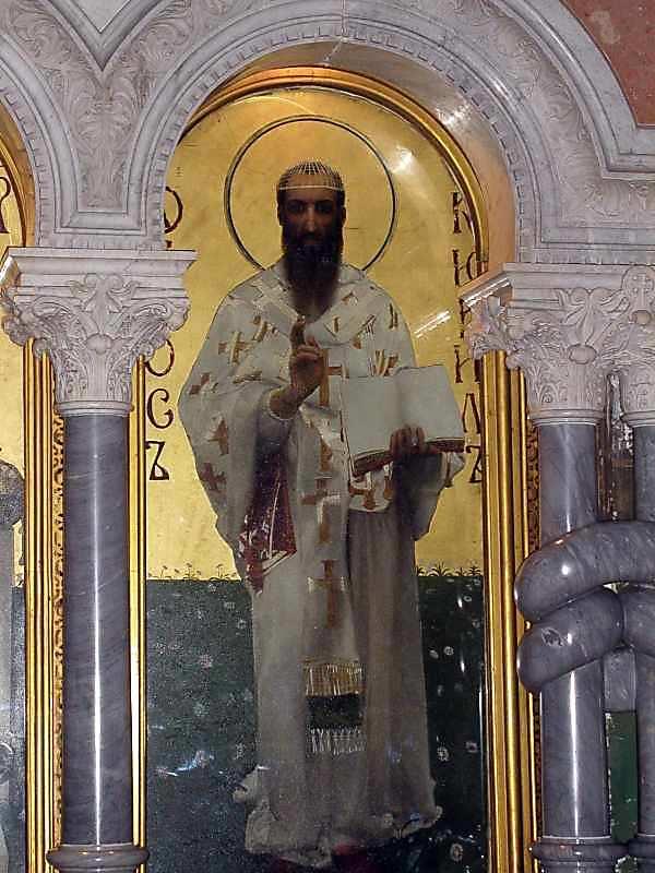Св.Кирило