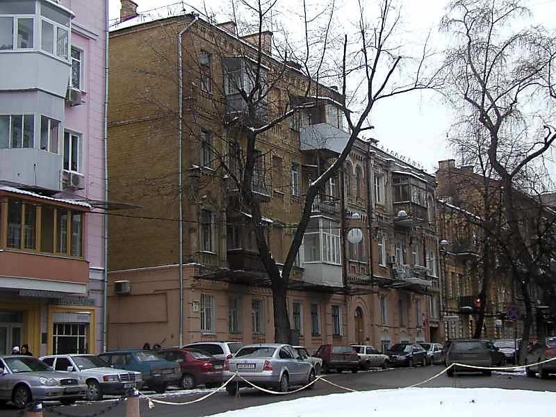 2006 р. Загальний вигляд будинків № 5…